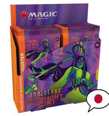 caja coleccionista innistrad midnight hunt japones