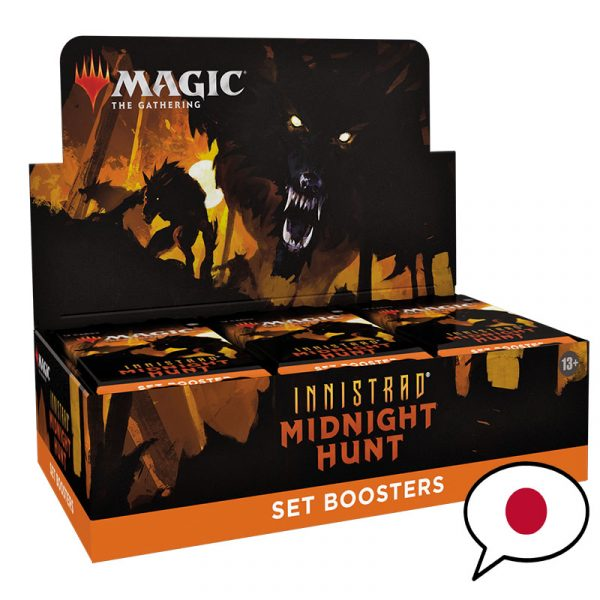caja sobres edición set booster innistrad midnight hunt japonés