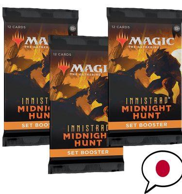 3 sobres edición set booster innistrad midnight hunt japonés