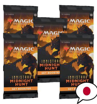 5 sobres edición set booster innistrad midnight hunt japones